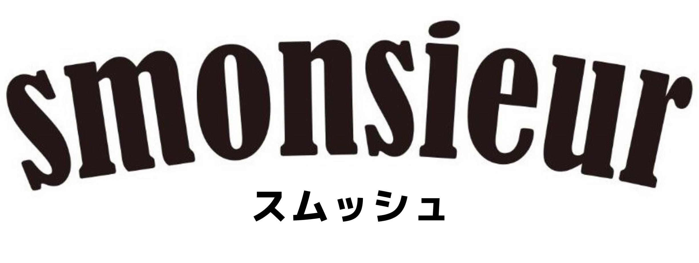 スムッシュ(smonsieur)三軒茶屋のメンズ脱毛
